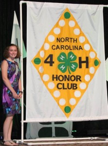 Cover photo for 2016 4-H Honor Club